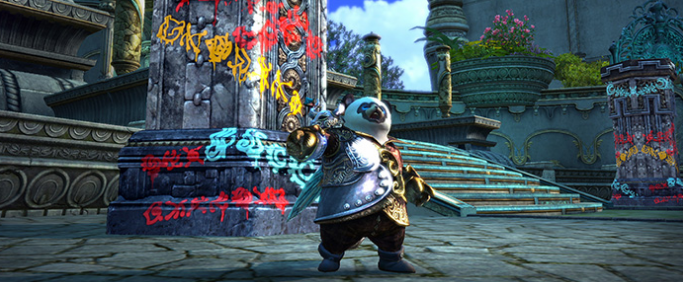 Enjoy the Summer and Earn TERA Gold with the Festival of the Sun Event